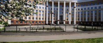 Арбитражный суд Пензенской области 1