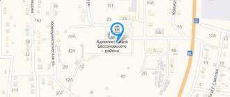 Бессоновский районный суд Пензенской области 3