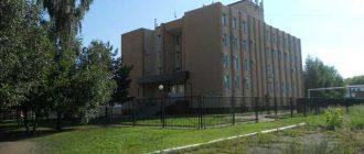 Каменский городской суд Пензенской области