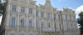 Ленинский районный суд г. Пензы 1