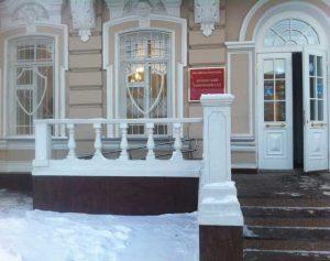 Ленинский районный суд г. Пензы 2