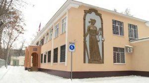 Октябрьский районный суд г. Пензы 1