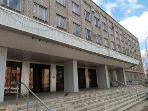 Первомайский районный суд г. Пензы 1