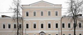 Железнодорожный районный суд г. Пензы 1