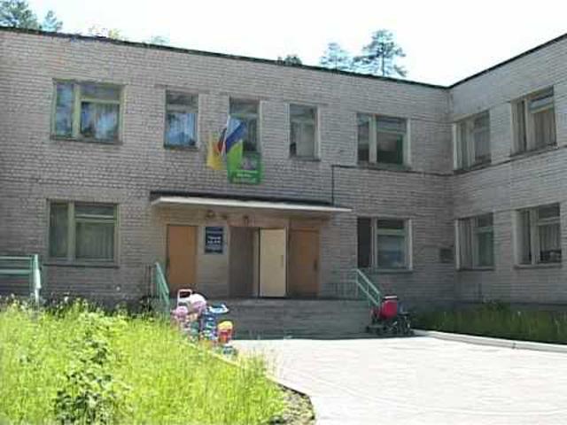 Зареченский городской суд Пензенской области 1
